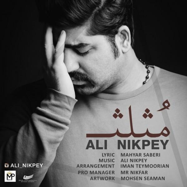 Ali Nikpey - Mosalas