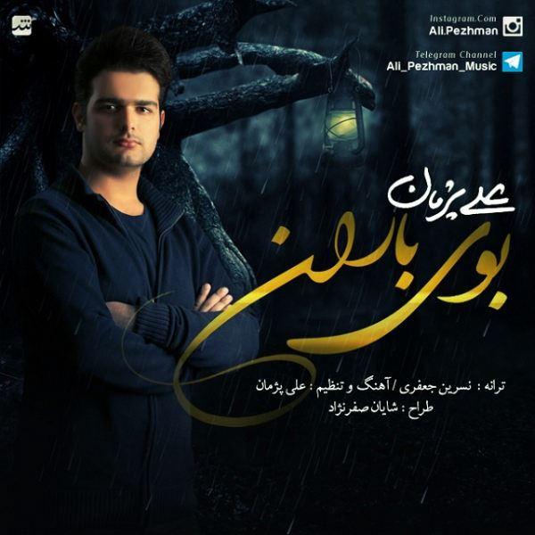 Ali Pezhman - Booye Baroon