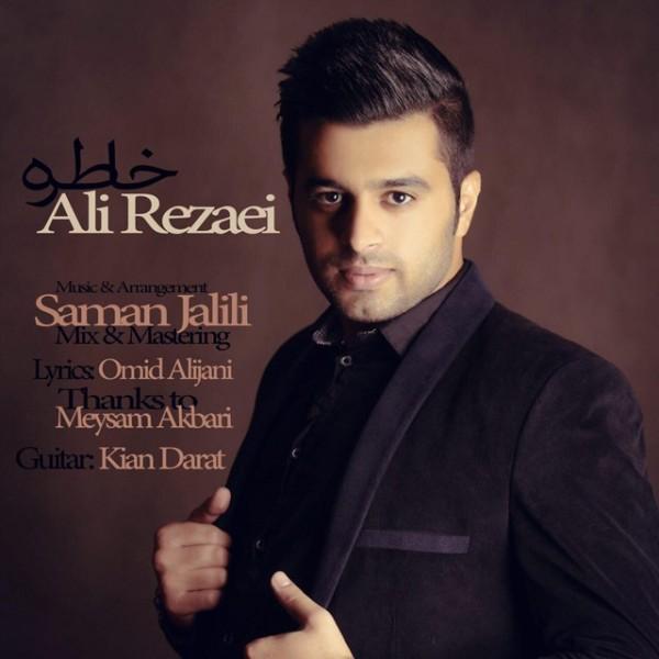 Ali Rezaei - Khatereh