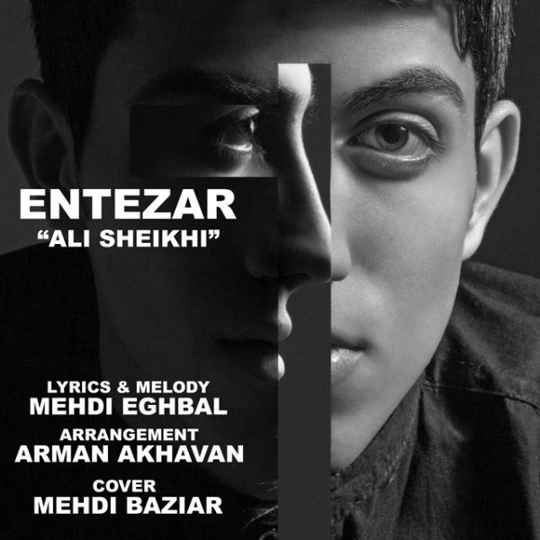 Ali Sheikhi - Entezar