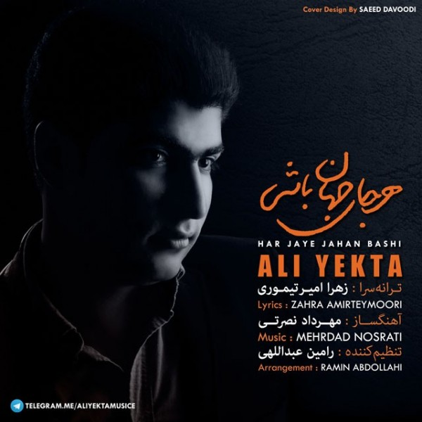 Ali Yekta - Har Jaye Jahan Bashi
