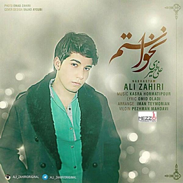 Ali Zahiri - Nakhastam