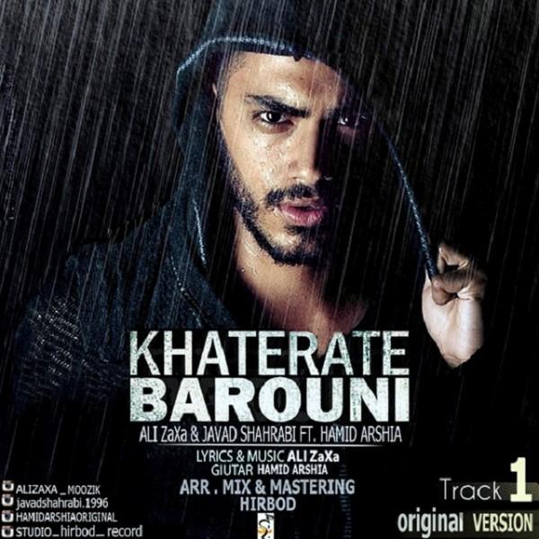 Ali Zaxa - Khaterate Barouni