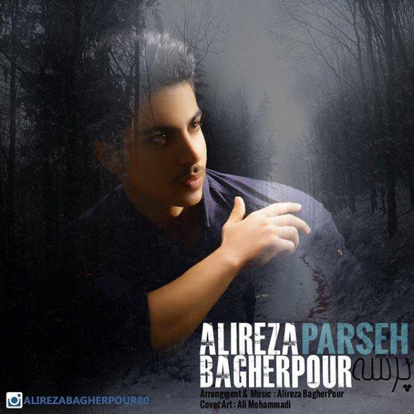 Alireza Bagherpour - Parseh
