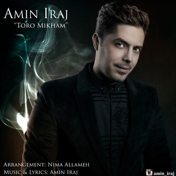 Amin Iraj - Toro Mikham