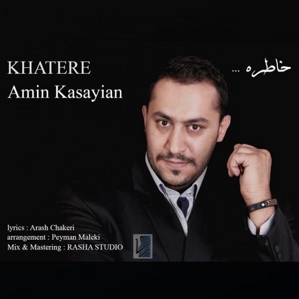Amin Kasayian - Khatere