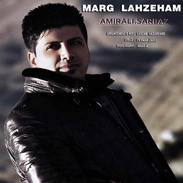 Amir Ali Sarbaz - Marg Lahzeham
