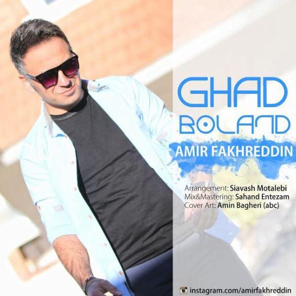 Amir Fakhreddin - Ghad Boland