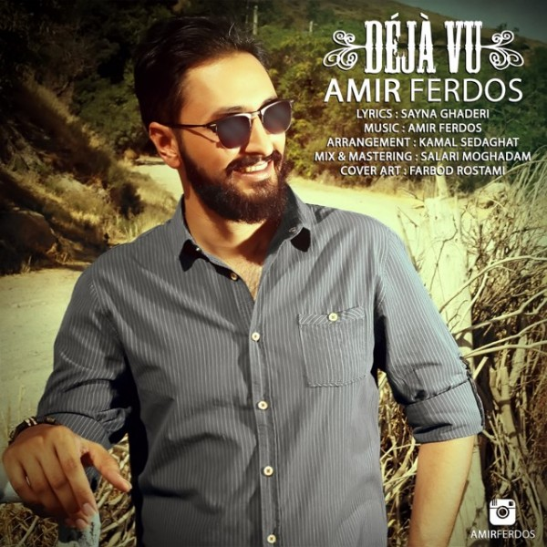 Amir Ferdos - Deja Vu