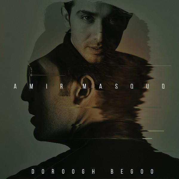 Amir Masoud - Doroogh Begoo