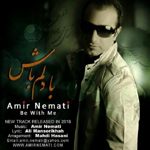 Amir Nemati - Ba Delam Bash