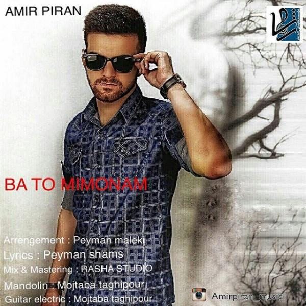 Amir Piran - Ba To Mimonam