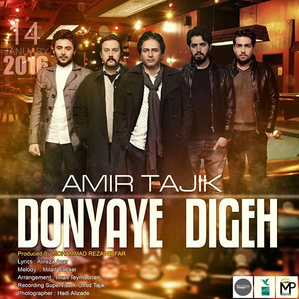 Amir Tajik - Donyaye Digeh