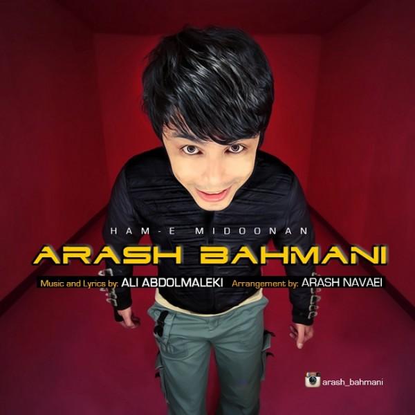 Arash Bahmani - Hame Midoonan