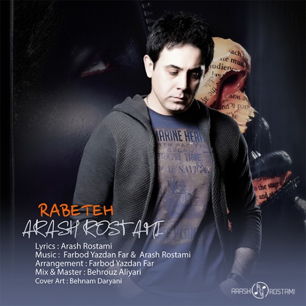 Arash Rostami - Rabeteh