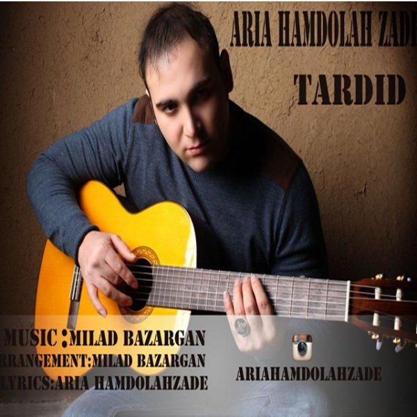 Aria Hamdollah Zadeh - Tardid