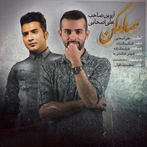 Arvin Saheb & Ali Ashabi - Sedam Kon