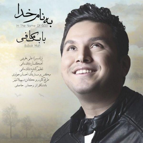 Babak Mafi - Be Name Khoda