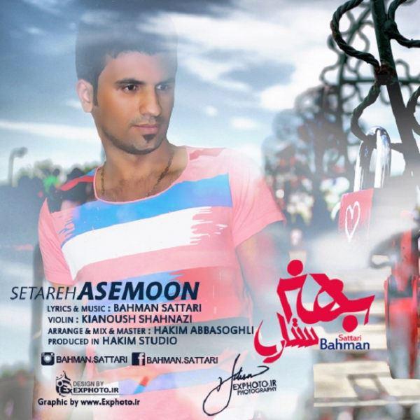Bahman Sattari - Setareye Asemoon