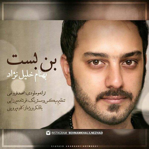 Behnam Khalilnezhad - Bonbast