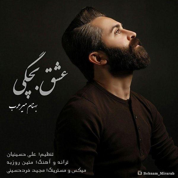 Behnam Mirarab - Eshghe Bachegi