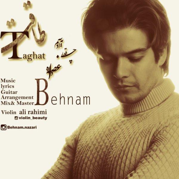 Behnam Nazari - Taghat