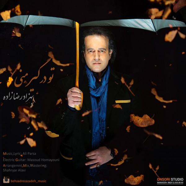 Behzad Rezazadeh - To Dargire Mani