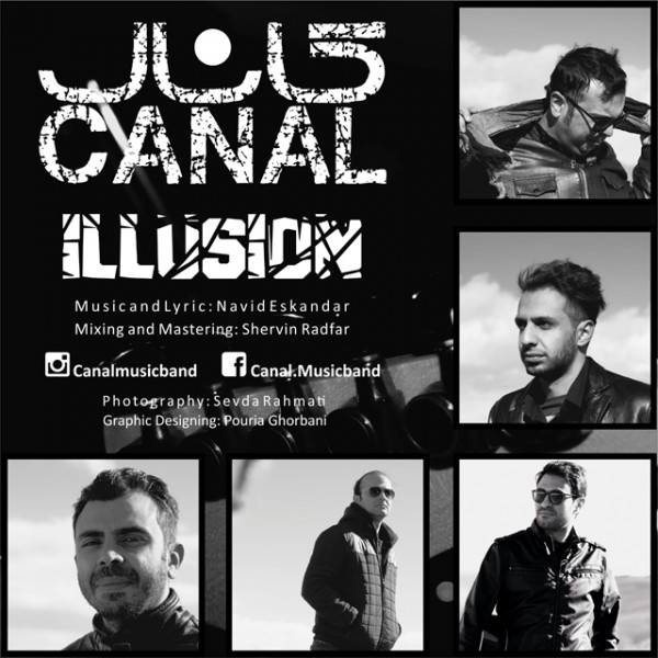 Canal Band - Khial