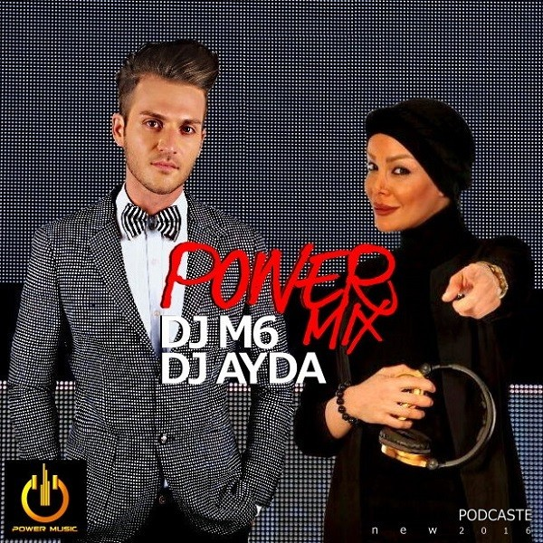 DJ M6 & DJ Ayda - Power Mix
