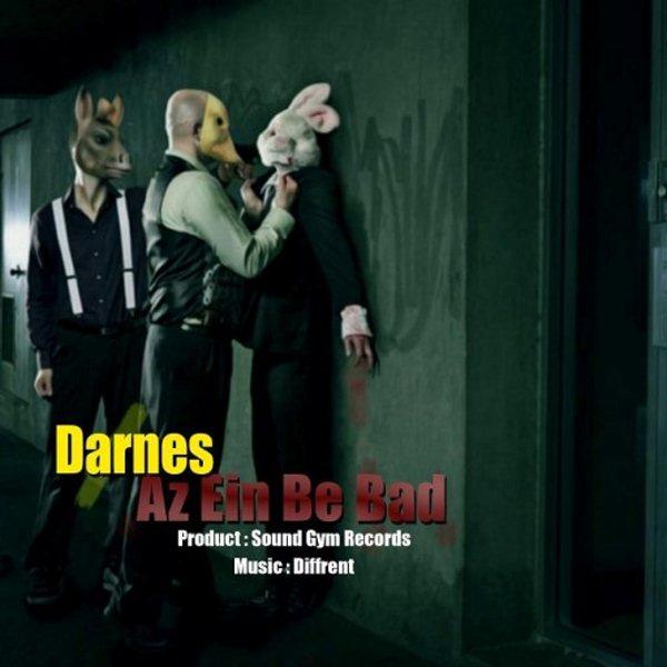 Darnes - Az Ein Be Bad