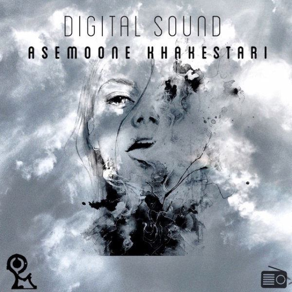 Digital Sound - Asemoone Khakestari