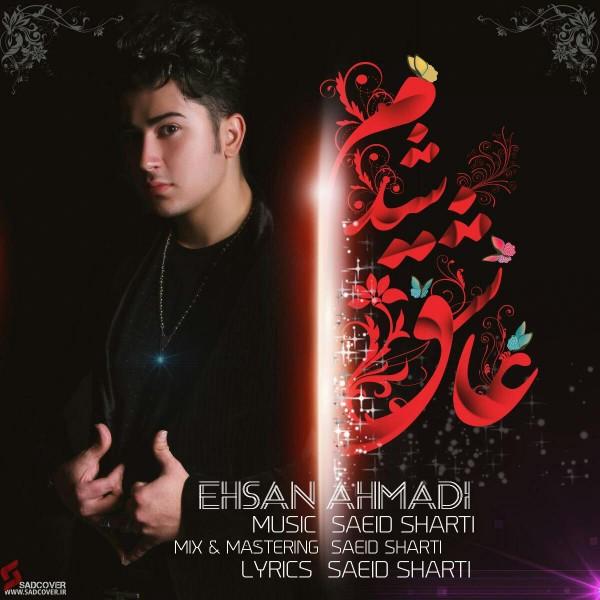 Ehsan Ahmadi - Ashegh Shodam