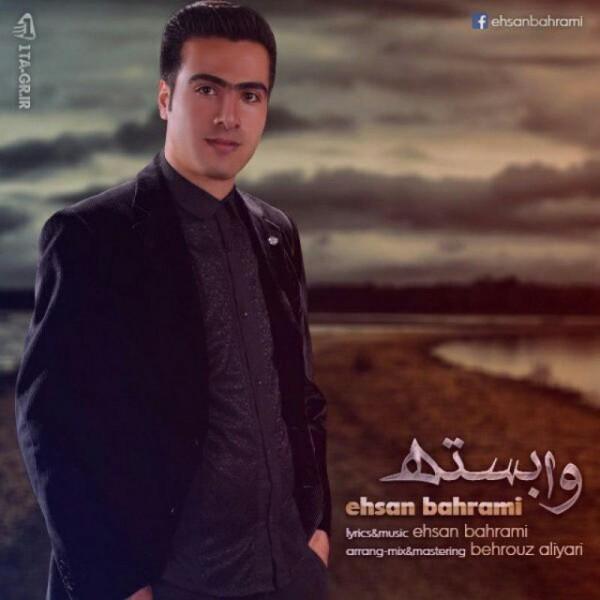 Ehsan Bahrami - Vabasteh