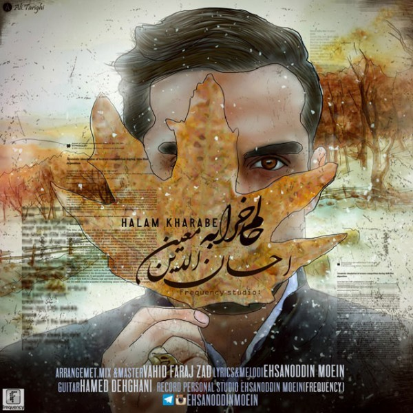 Ehsanoddin Moein - Halam Kharabe