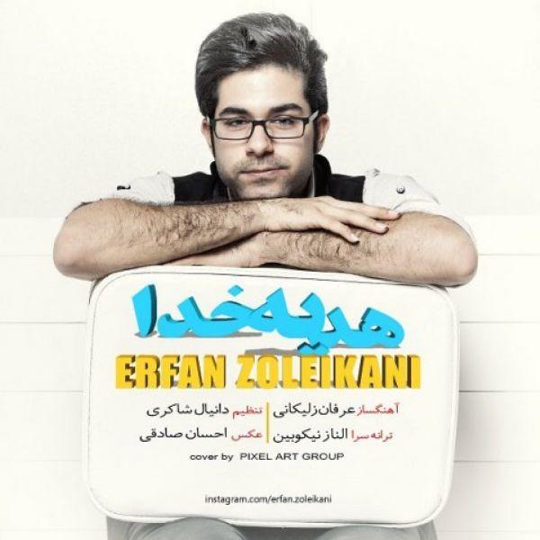 Erfan Zoleikani - Hediye Khoda