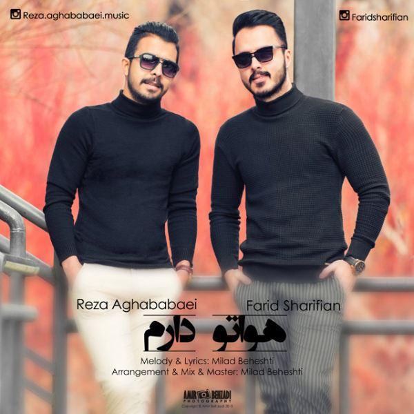 Farid Sharifian & Reza Aghababaei - Havato Daram