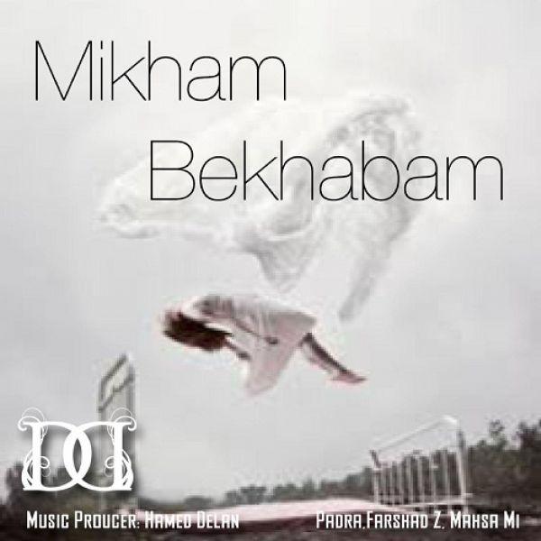Farshad Z - Mikham Bekhabam (Ft Mahsa Mi & Padra)