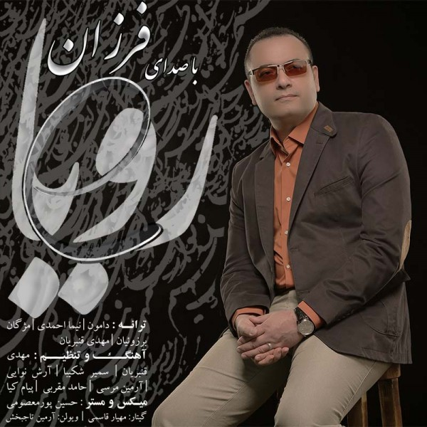 Farzan - Roya