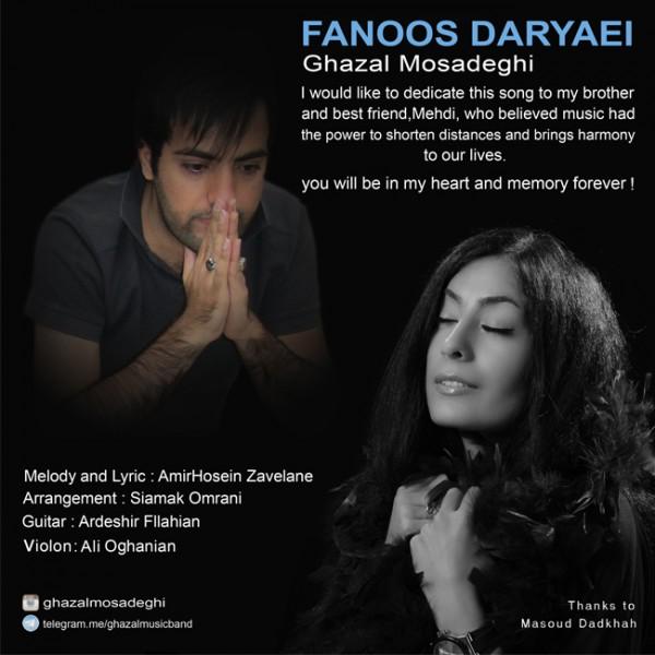 Ghazal Mosadeghi - Fanoos Daryaei