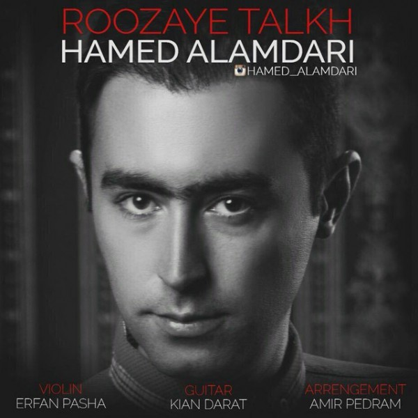 Hamed Alamdari - Roozaye Talkh