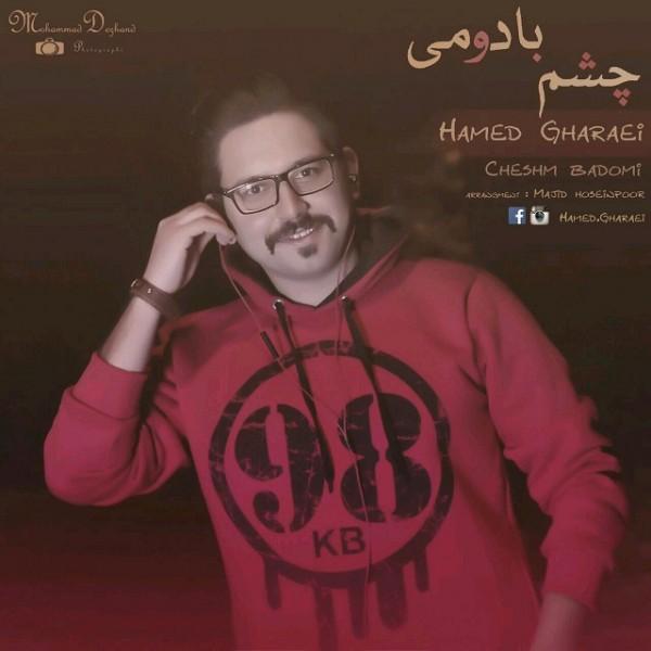 Hamed Gharaei - Cheshm Badoomi