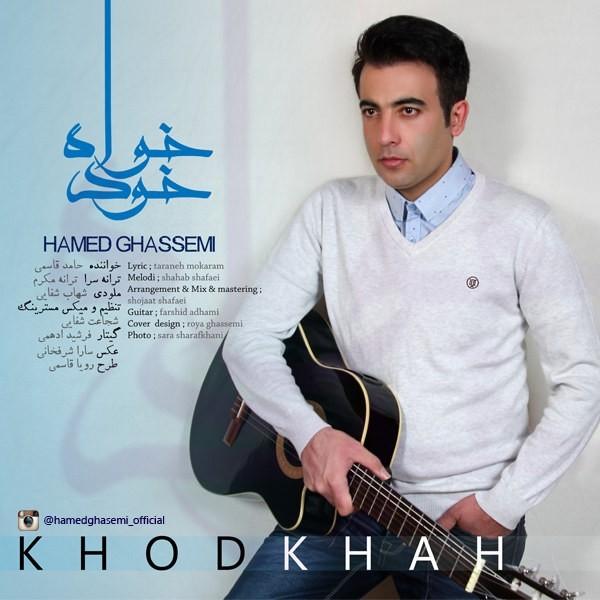 Hamed Ghasemi - Khodkhah