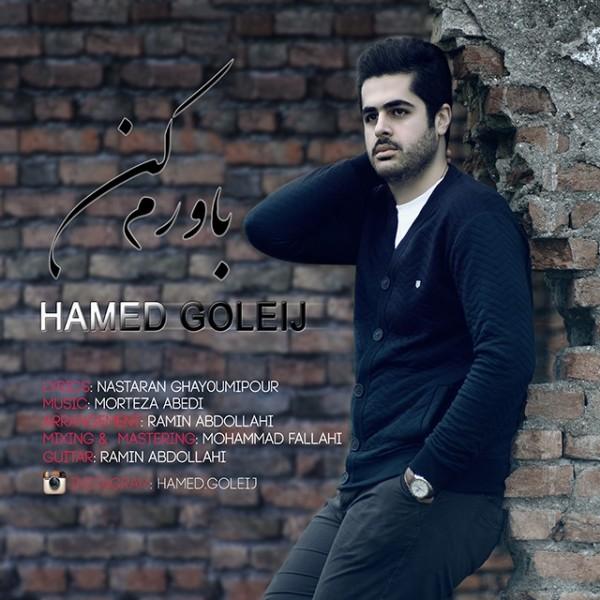 Hamed Goleij - Bavaram Kon