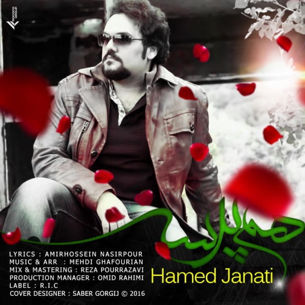 Hamed Janati - Hamparse