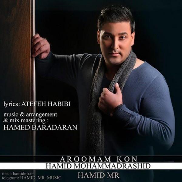 Hamid Mohammad Rashid - Aroomam Kon