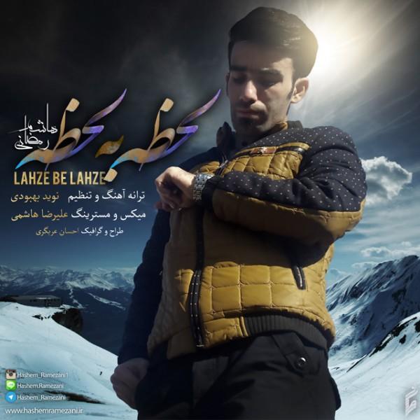 Hashem Ramezani - Lahze Be Lahzeh