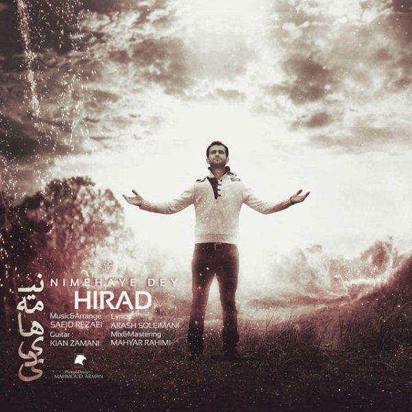 Hirad Abrood - Nimehaye Dey