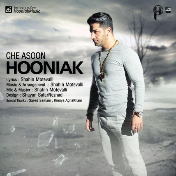 Hooniak - Che Asoon