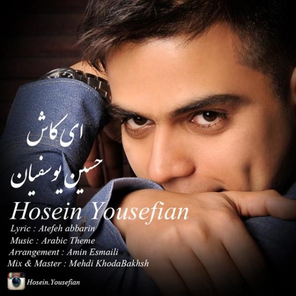 Hosein Yousefian - Ey Kash