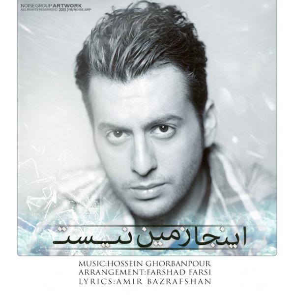 Hossein Ghorbanpour - Inja Zamin Nist